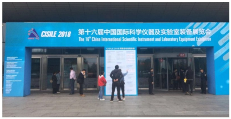岛津集团(香港)有限公司暨成都岛津仪器设备有限公司在第十六届中国国际科学仪器及实验室装备展览会大放光彩