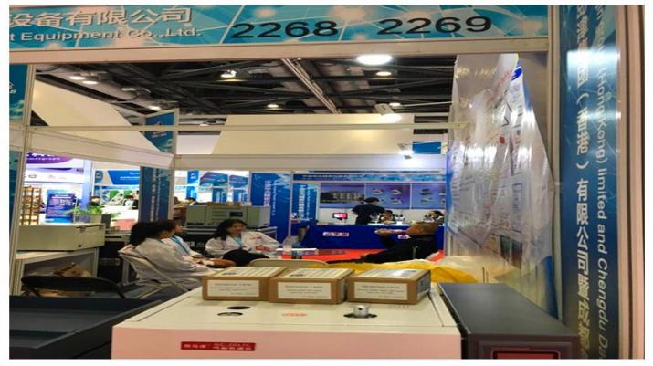 岛津集团(香港)有限公司暨成都岛津仪器设备有限公司在第十六届中国国际科学仪器及实验室装备展览会进行时