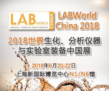 2018药品安全与质量管理论坛将于6月20日在沪隆重举行