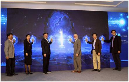 上海松江G60科创走廊添新成员:上海分析澳门网上娱乐产业研究院成立