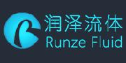 南京润泽/Runze Fluid