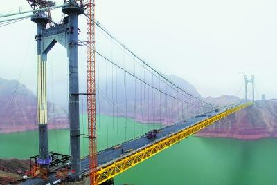 2018年山区桥梁建设与管养技术大会