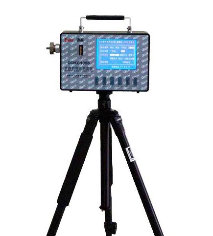 粉尘浓度测定仪/烟尘浓度测定仪