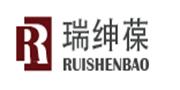 上海瑞绅葆/RUISHENBAO