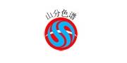 淄博山分/SF-A