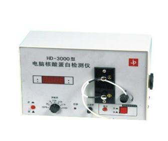 核酸蛋白检测仪/紫外检测仪