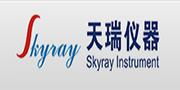 江苏天瑞/Skyray Instrument