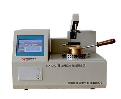 导电性能测定仪