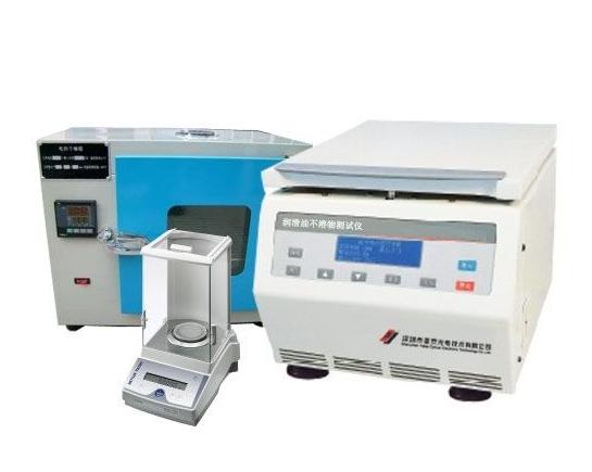 润滑油分析仪/机油检测仪