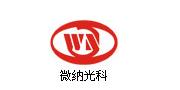 北京微纳/Winner Optics