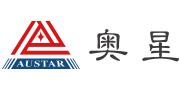 北京奥星/AUSTAR