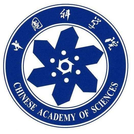 中国科学院各研究所高分辨气相色谱仪等仪器设备采购项目招标