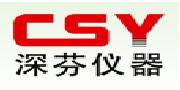 深圳深芬/CSY