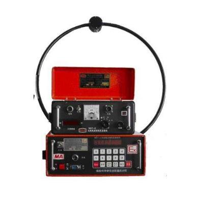 无线电坑道透视仪/坑透仪