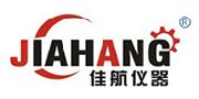 上海佳航/JIAHANG