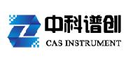 北京中科谱创/CAS Instrument