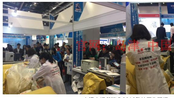 岛津公司积极参展及筹备2018第十七届中西部科学仪器及实验室装备国际博览会