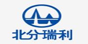 北京北分瑞利/BFRL
