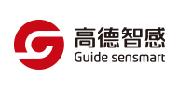 武汉高德/Guide infrared