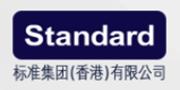 (香港)标准集团