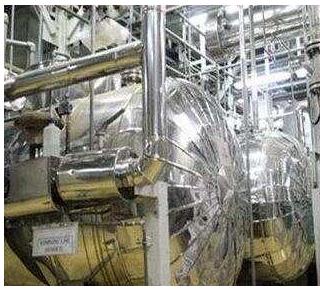 """伊朗""""揭幕""""新一代铀浓缩离心机生产新设施"""