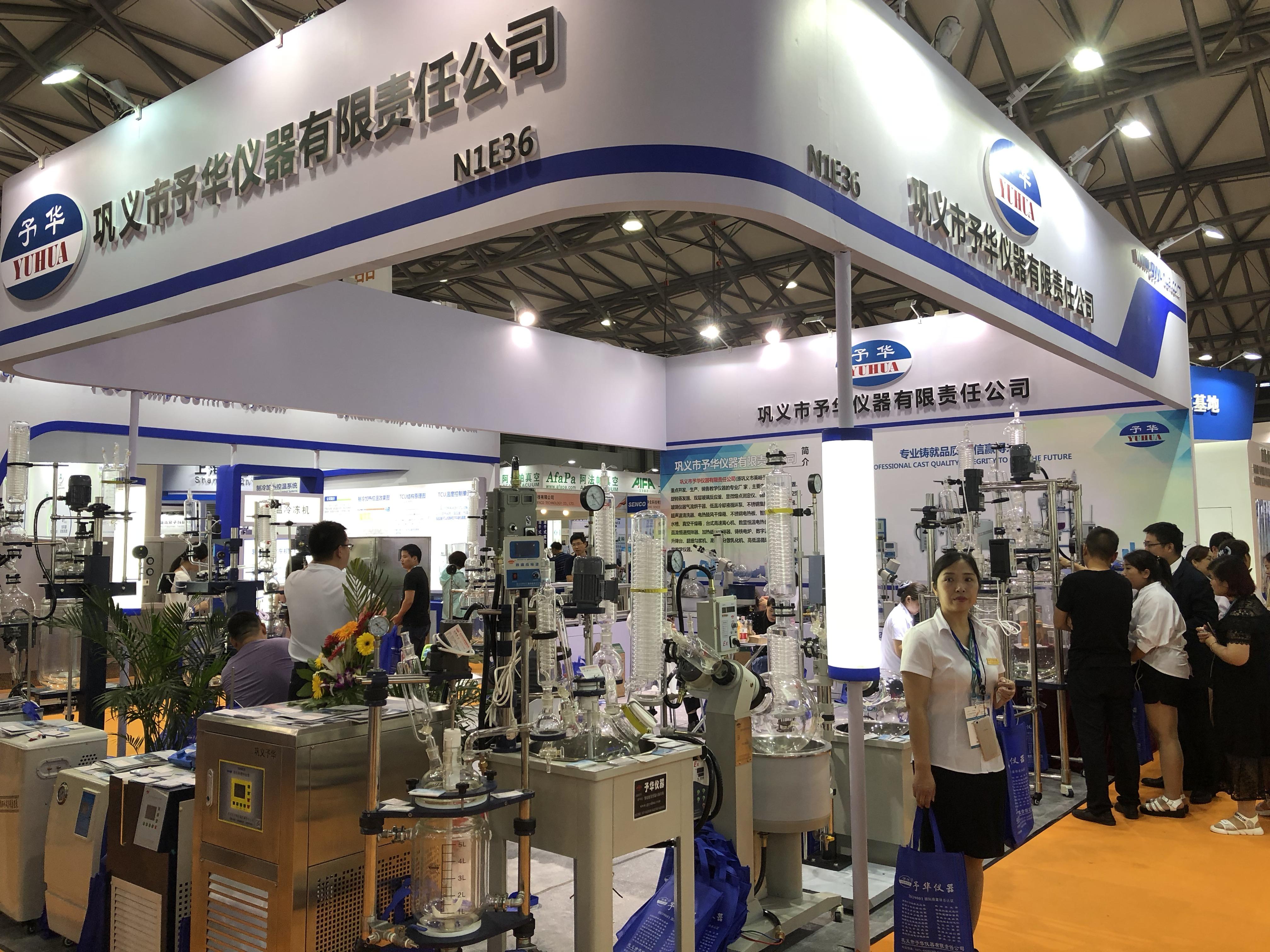 予华仪器亮相2018世界生化、分析仪器与实验室装备中国展