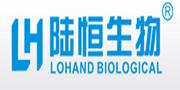 杭州陆恒/Lohand