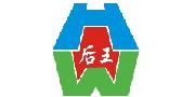 深圳后王/HOUWANG