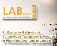 2018世界生化、分析仪器与实验室装备中国展在沪盛大开幕