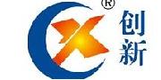 开封创新/CX