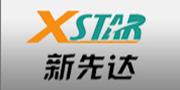 四川新先达/Xstar