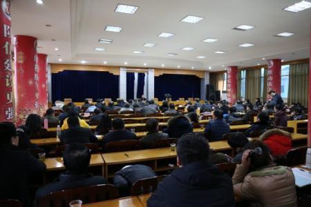 第十四届无线通信、网络技术与移动计算国际学术会议
