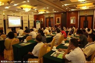 第二届智能材料与结构工程国际学术会议ICSMSE2018