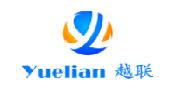 东莞越联/Yuelian