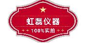 沧州虹磊/Honglei