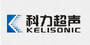 深圳科力超声/KELOSONIC