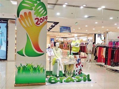 """商场如球场!仪器仪表企业如何""""踢好""""世界杯?"""