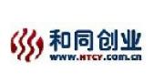 北京和同创业/HTCY