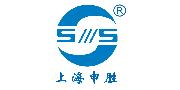 (上海)上海申胜