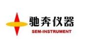 北京驰奔/SEM-INSTRUMENT
