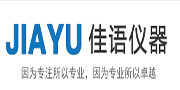 上海佳语/JiaYu
