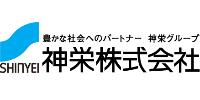 (日本)日本神荣
