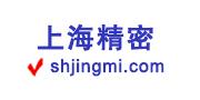 上海精密/Shjingmi