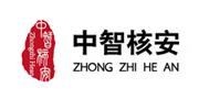 北京中智/Zhongzhi