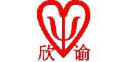 上海欣谕/XY
