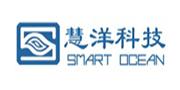 广州慧洋/Smartocean
