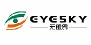 深圳无眼界/EYESKY