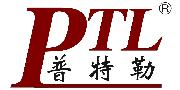 招远普特勒/PTL