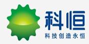 (上海)上海科恒