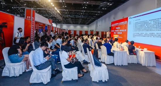 """关于召开""""2018中国生物发酵产业系列专题论坛""""的通知"""
